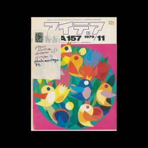 Idea 157, 1979-11. Cover design by Jan Rajlich