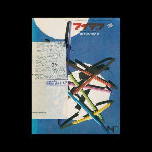 Idea 163, 1980-11. Cover design by Mick Haggerty