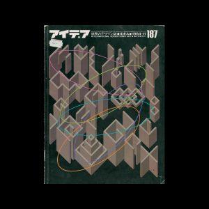 Idea 187, 1984-11. Cover design by Yusaku Kamekura