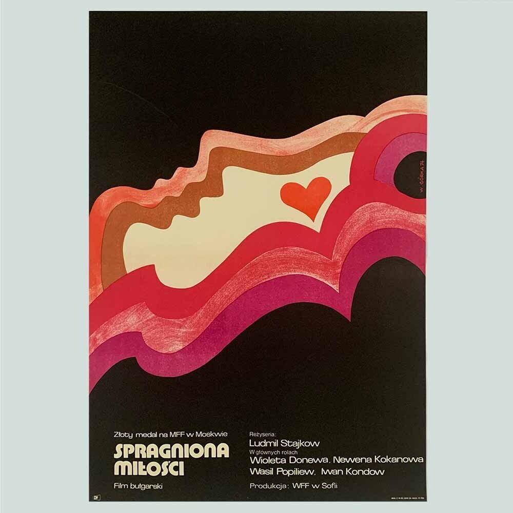 Gorka, Witold | 1974 | Affection