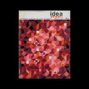 Idea 64, 1964. Cover design by Hiroshi Ohchi.