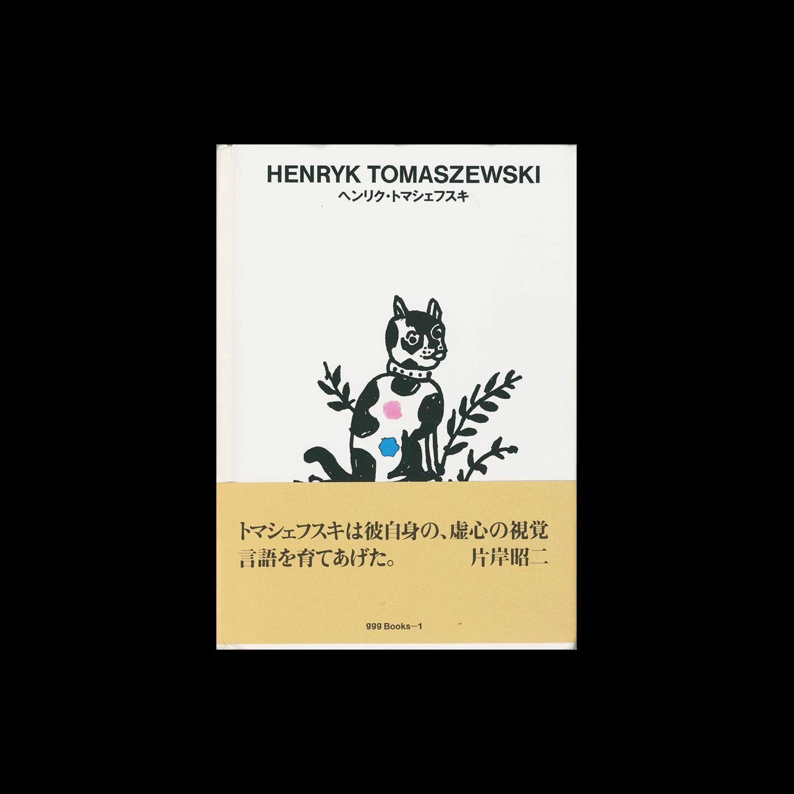 Ginza Graphic Gallery 01, Henryk Tomaszewski