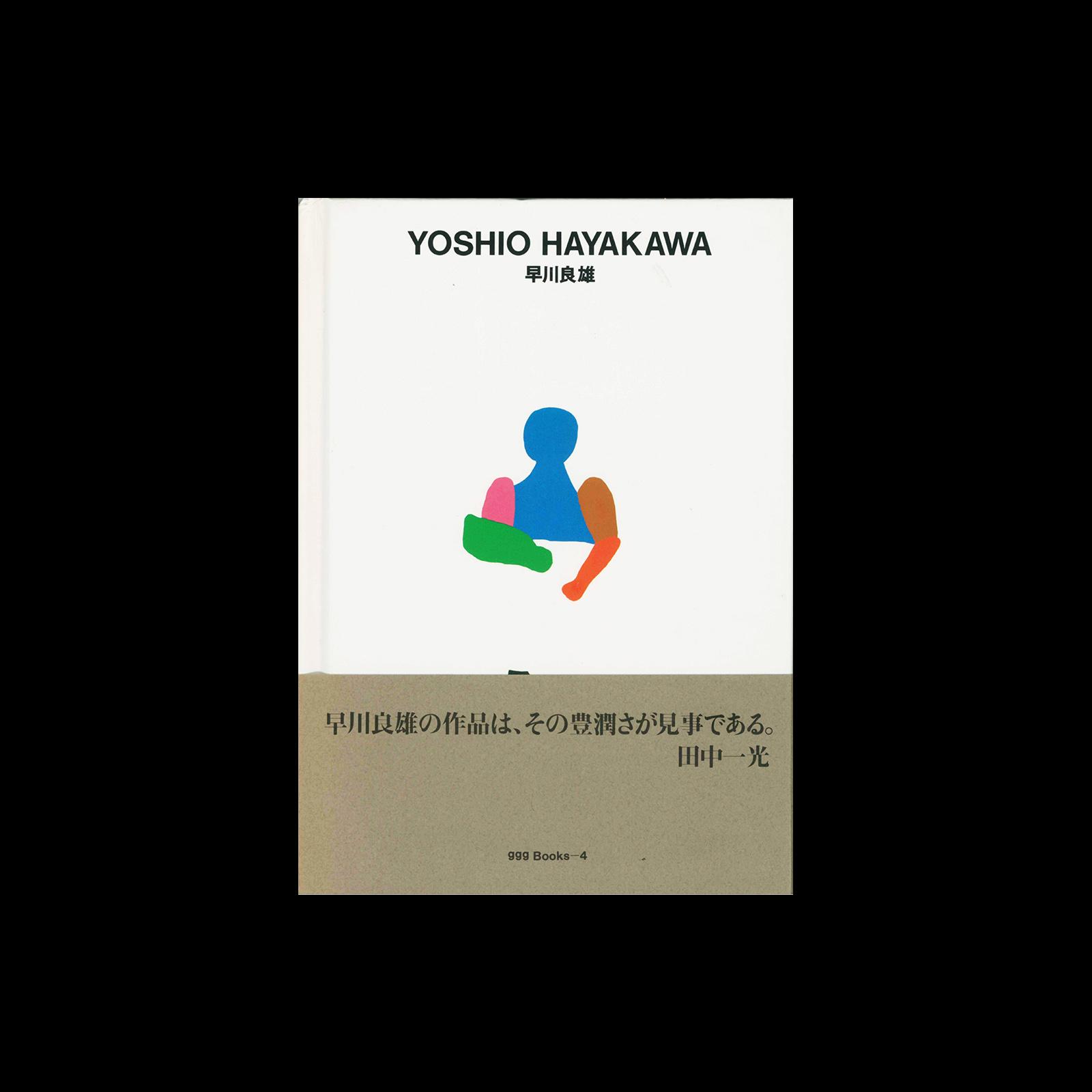 Ginza Graphic Gallery 04, Yoshio Hayakawa