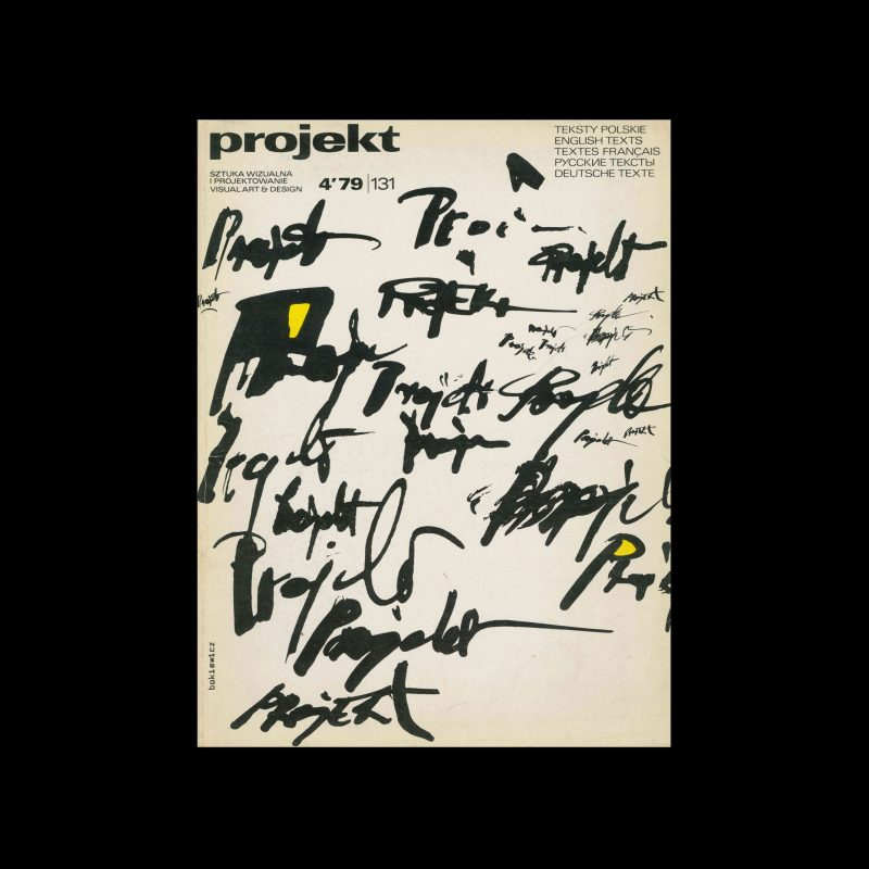 Projekt 131, 4, 1979. Cover design by Jan Bokiewicz