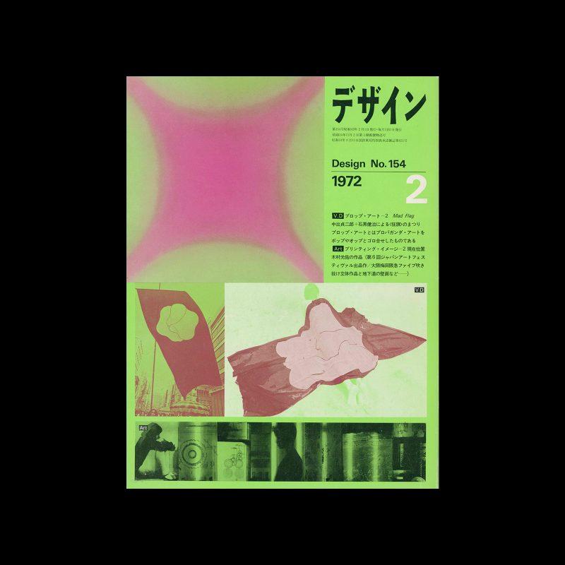 Design No.154 February 1972. Cover design by Koji Kusafuka