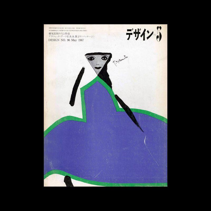 Design No.96 May 1967. Cover design by Yuito Nadamoto.