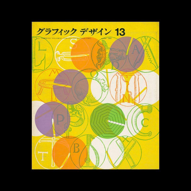 Graphic Design 13, 1963