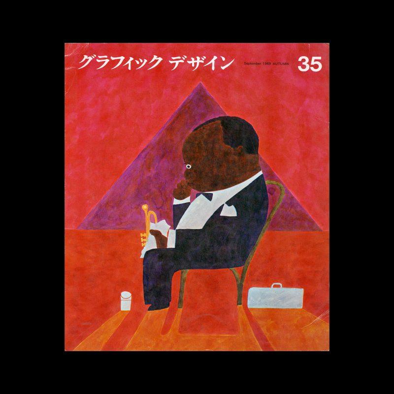 Graphic Design 35, 1969. Cover design by Makoto Wada