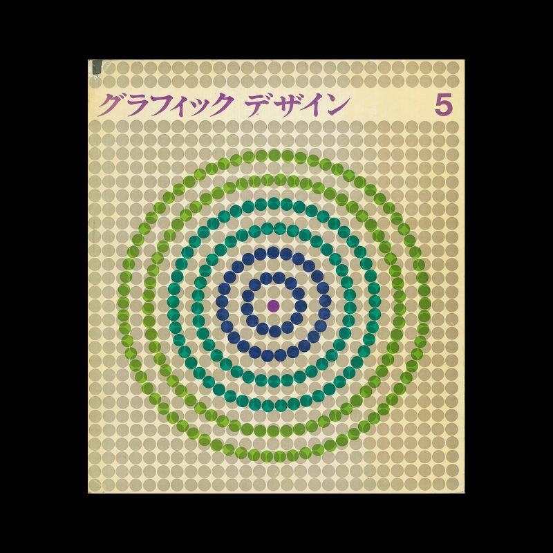Graphic Design 5, 1961. Cover design by Yusaku Kamekura