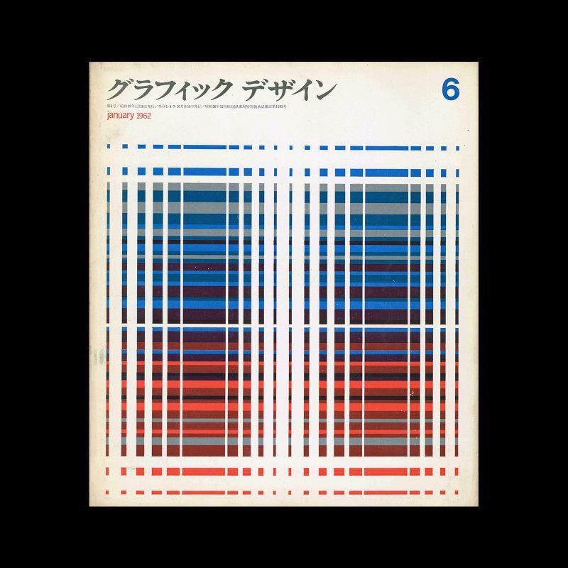Graphic Design 6, 1962. Cover design by Kohei Sugiura.
