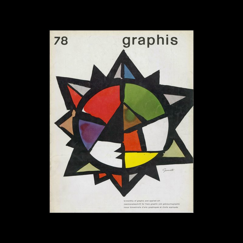 Graphis 78, 1958. Cover design by George Giusti.