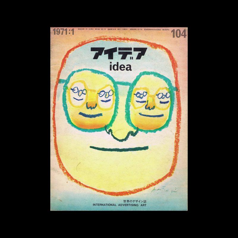 Idea 104, 1971-3. Cover design by André François