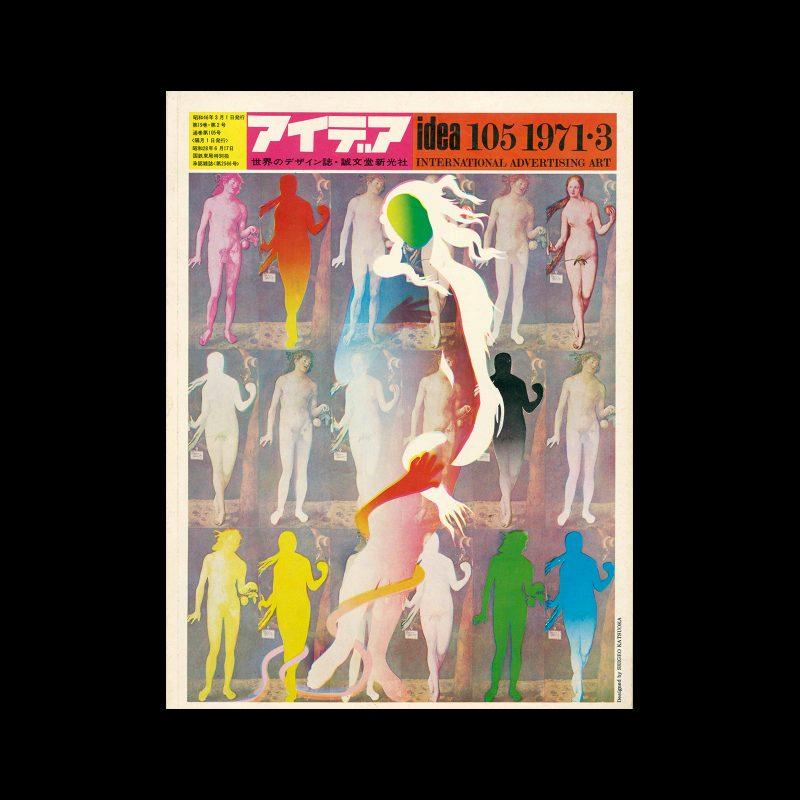 Idea 105, 1971-3. Cover design by Shigeo Katsuoka