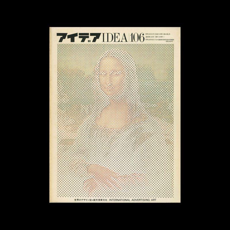Idea 106, 1971-5. Cover design by Makoto Nakamura