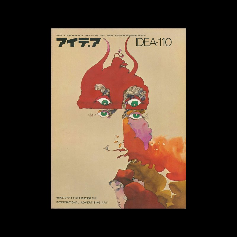 Idea 110, 1972-1. Cover design by Don Weller