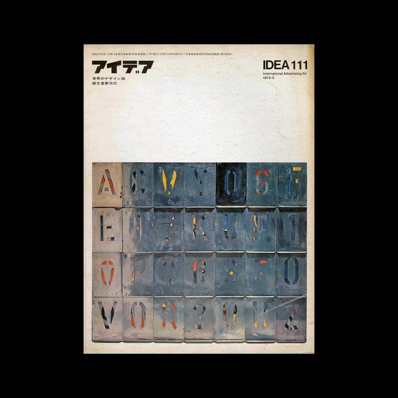 Idea 111, 1972-3. Jim Miho (Cover design), Tomoko Miho (Artist), Ken Mori (Photo)