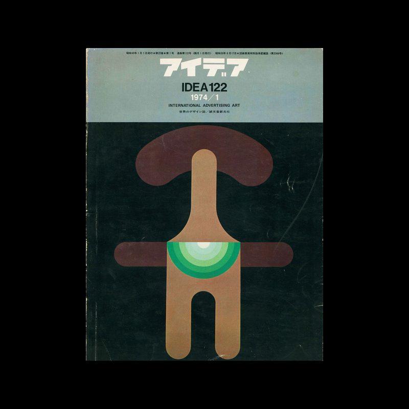 Idea 122, 1974. Cover design by Erbert Carboni.