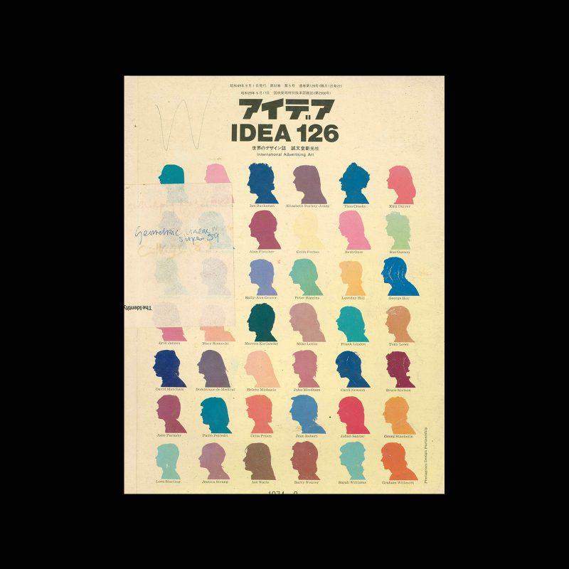 Idea 126, 1974-9. Cover design by Pentagram Design Partnership Limited