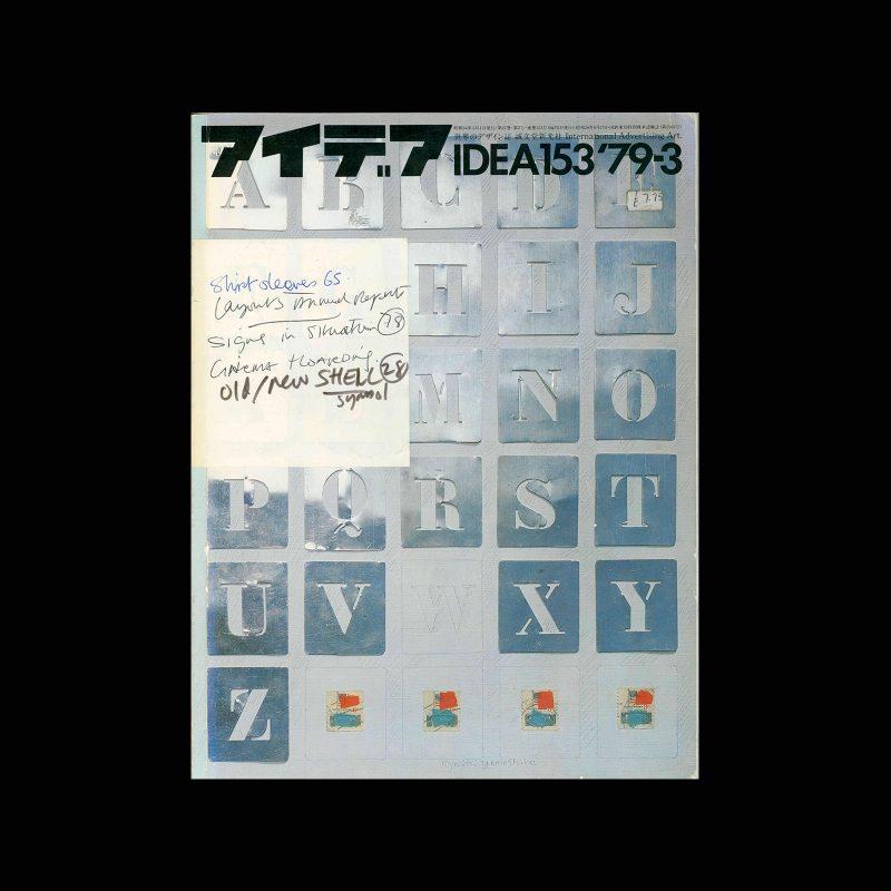 Idea 153, 1979-3. Cover design by Ryuichi Yamashiro