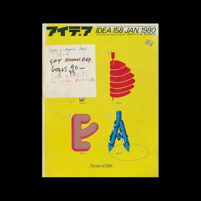 Idea 158, 1980-1. Cover design by Kenzo Nakagawa/Network