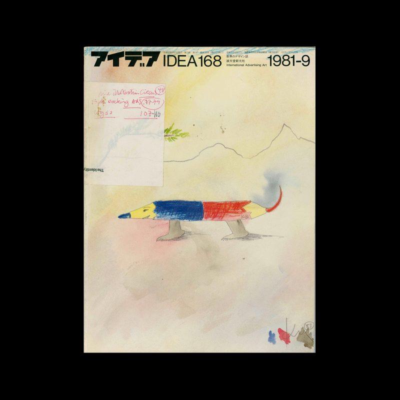 Idea 168, 1981-9. Cover design by Seitaro Kuroda