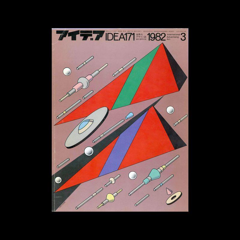 Idea 171, 1982-3. Cover design by Yukio Kanise
