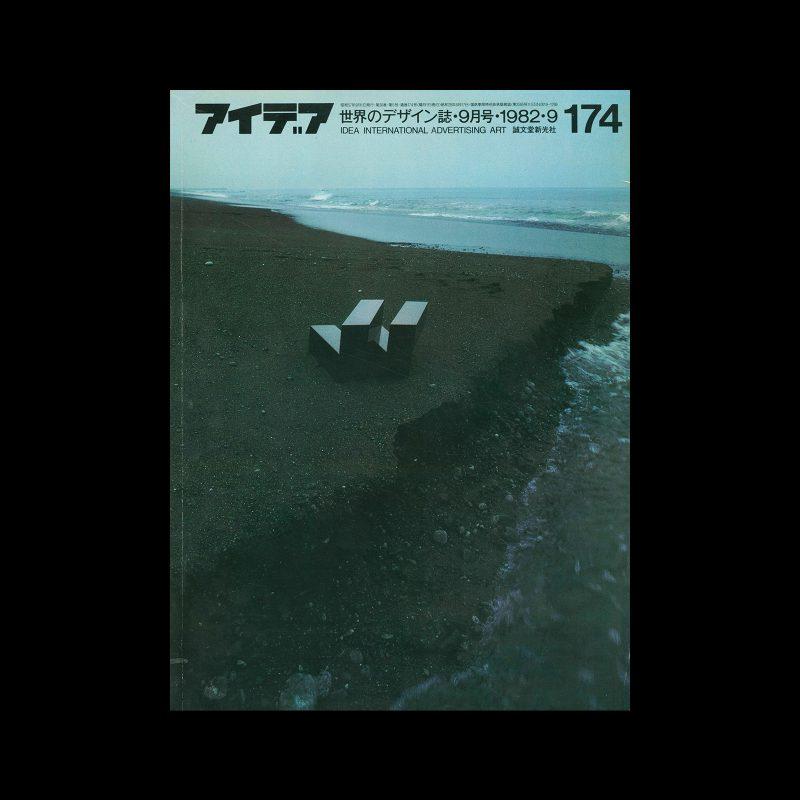 Idea 174, 1982-9. Cover design by Takenobu Igarashi.