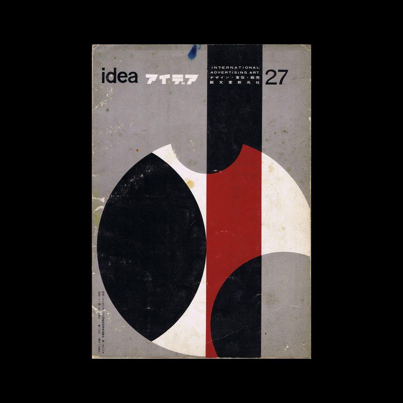 Idea 27, 1958-2. Cover design by Josef Müller-Brockmann