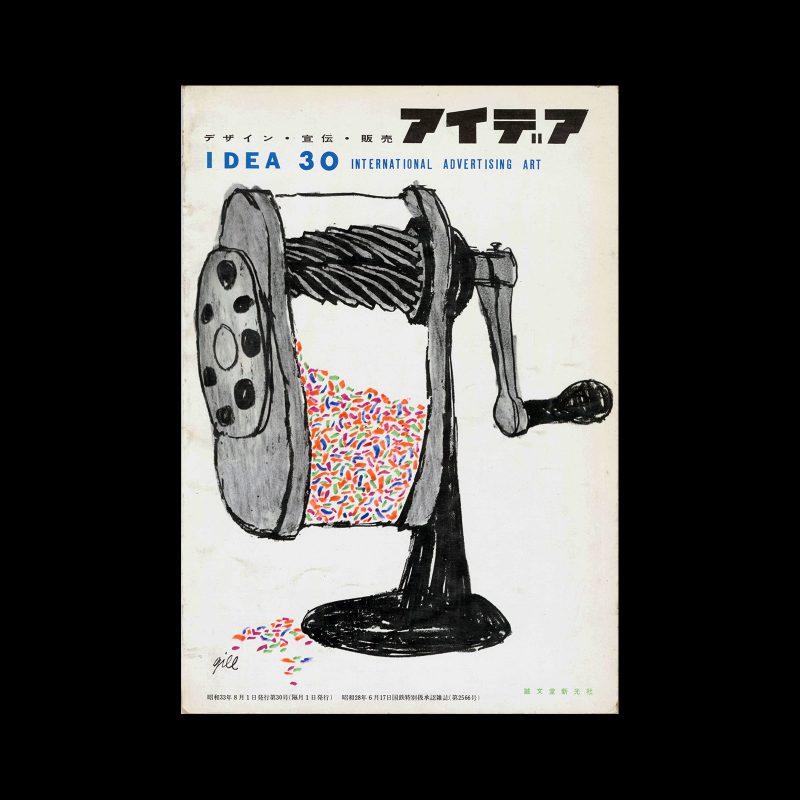 Idea 30, 1958-8. Cover design by Bob Gill.