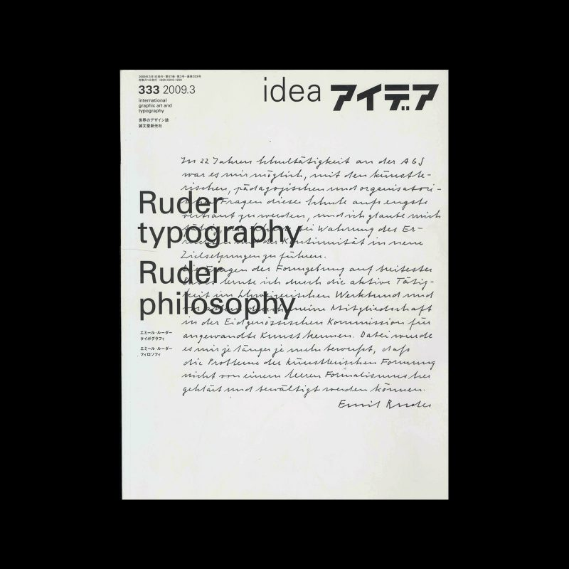 Idea 303, 2009-3. Emil Ruder special, cover design by Helmut Schmid