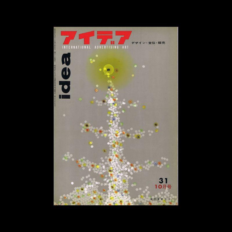 Idea 31, 1958-10. Cover design by Paul Peter Piech