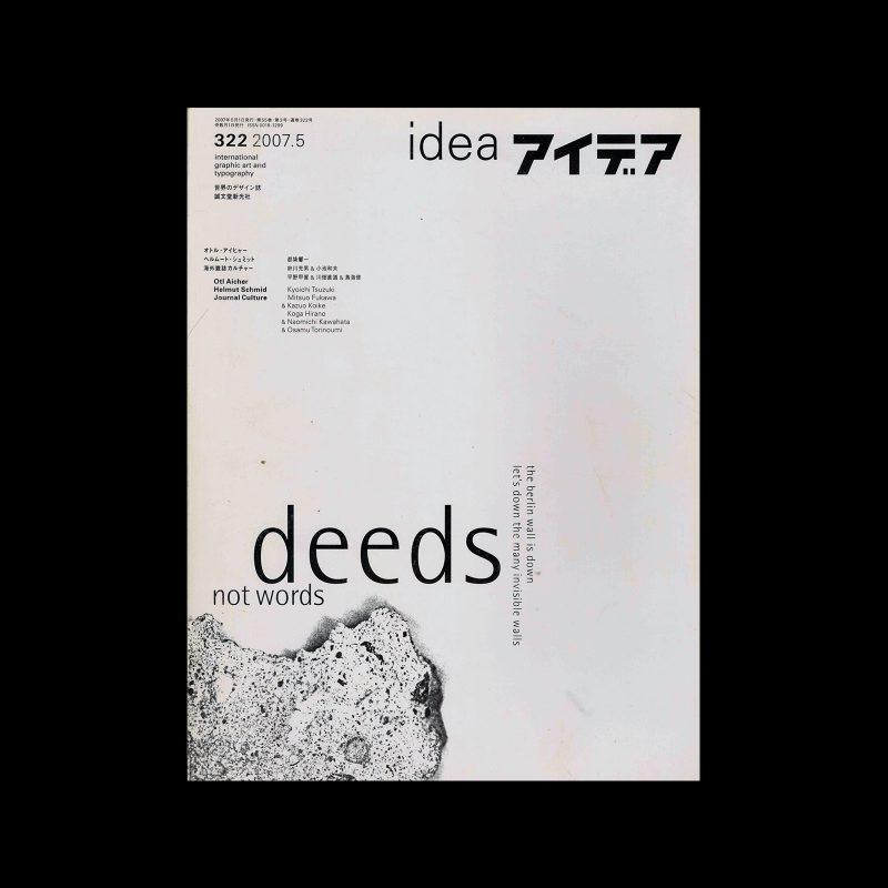 Idea 322, 2007-5. Cover design by Helmut Schmid