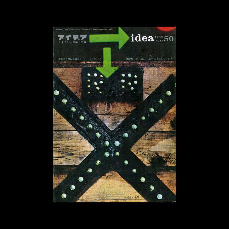 Idea 50, 1961-12. Cover design by Tadashi Masuda + Mitsuo Doki.