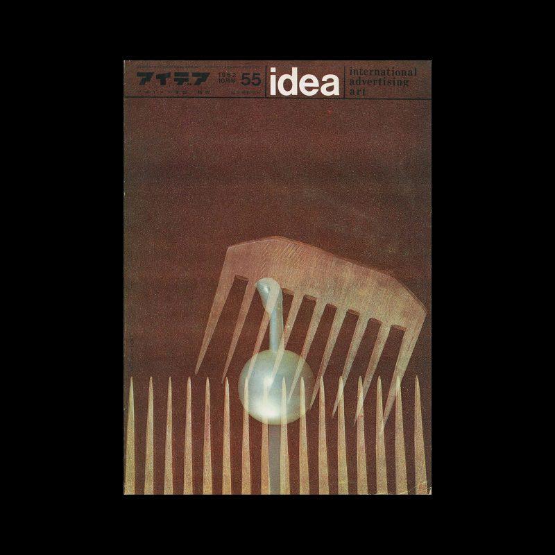 Idea 55, 1962-10. Cover design by Tadashi Masuda