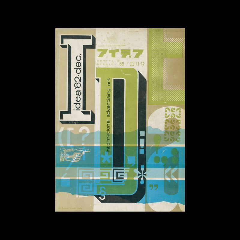Idea 56, 1962. Cover design by John Tomkins + Hiroshi Ohchi.
