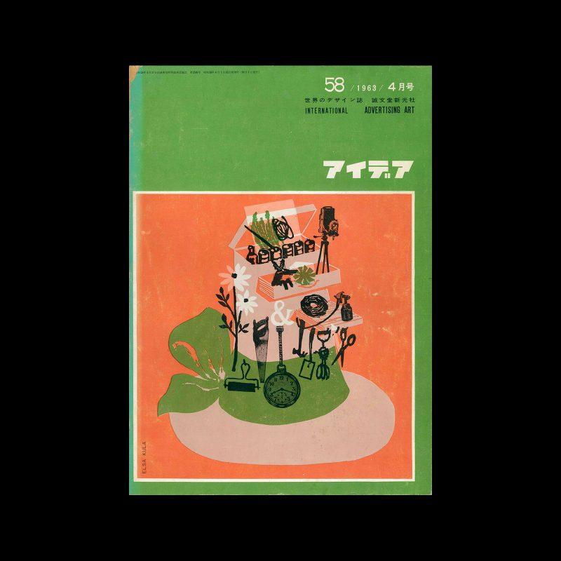 Idea 58, 1963-4. Cover design by Elsa Kula