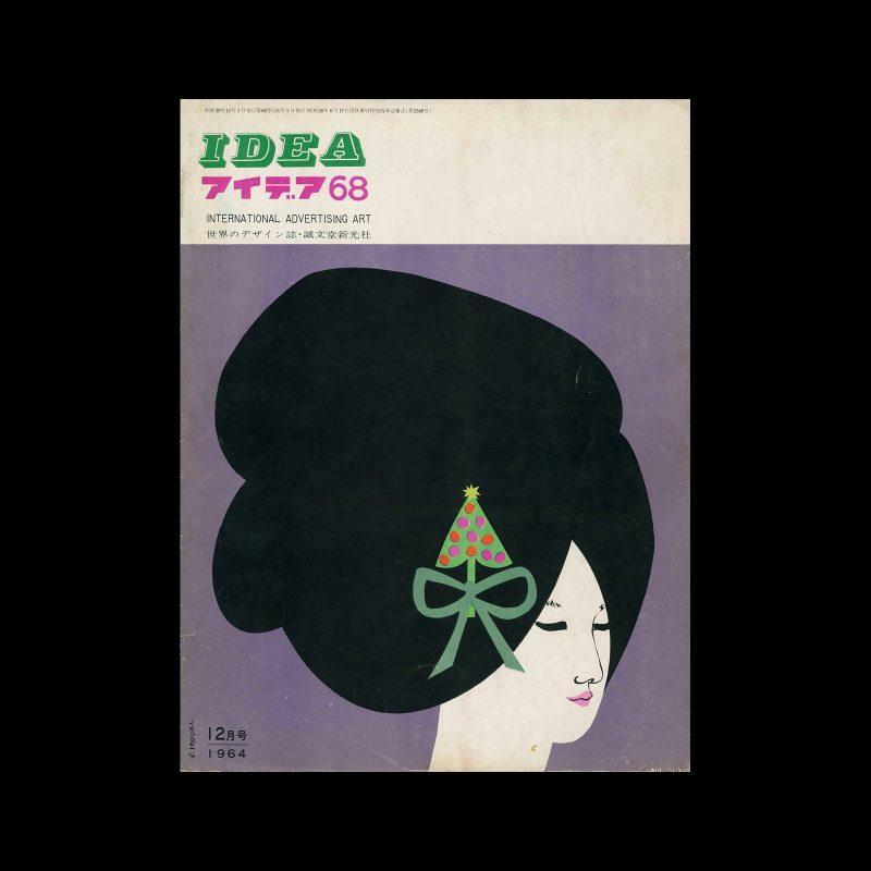 Idea 68, 1964-12. Cover design by Pegge Hopper.