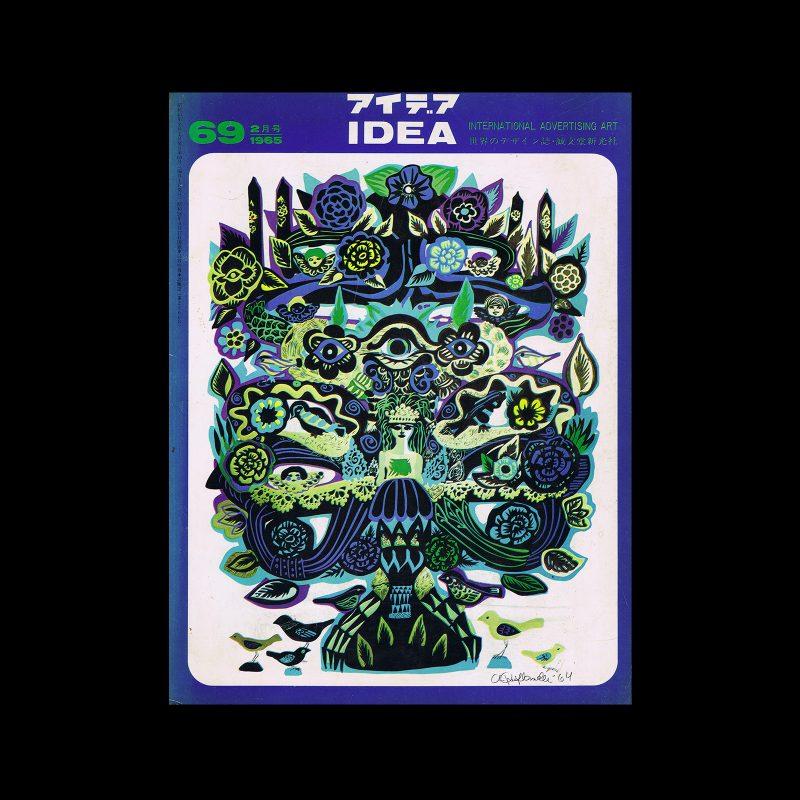 Idea 69, 1965-2. Cover design by Anneli Qveflander