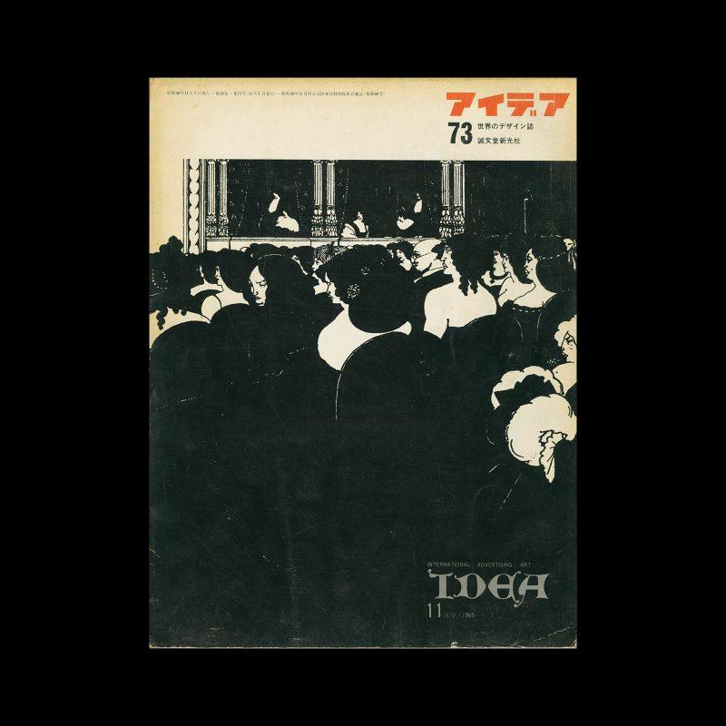 Idea 73, 1965-11. Cover design by Aubrey Beardsley