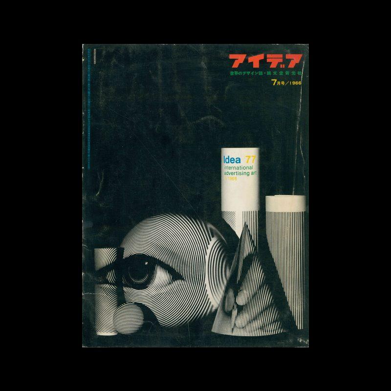 Idea 77, 1966-7. Cover design by Graphicteam.