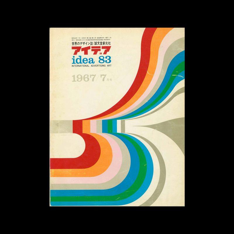 Idea 83, 1967. Cover design by Hiroshi Ohchi