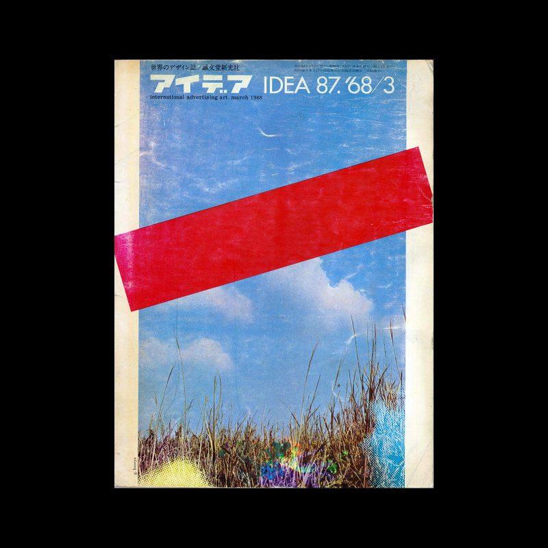 Idea 87, 1968-3. Cover design by Gan Hosoya