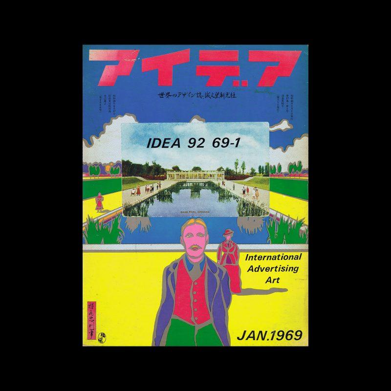 Idea 92, 1969-1. Cover design by Tadanori Yokoo