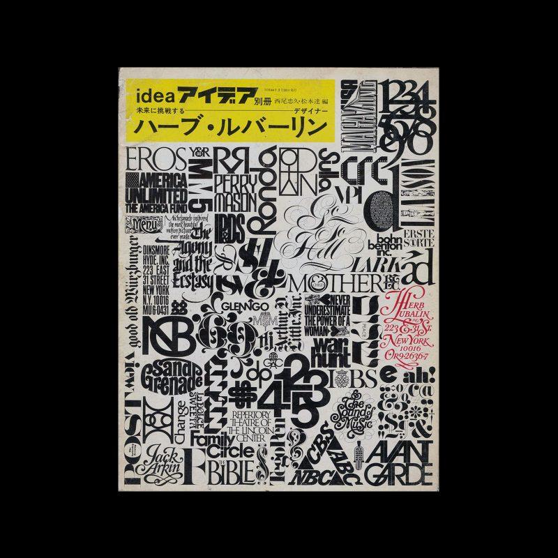 Idea Extra Issue - Herb Lubalin, 1969