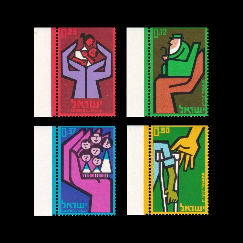 National Insurance Scheme, Israel Stamps, 1964. Designed by Eliezer Weishoff.