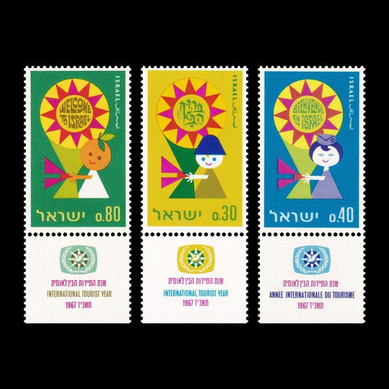 International Tourist Year, Israel Stamps, 1967. Designed by Asher Kalderon.