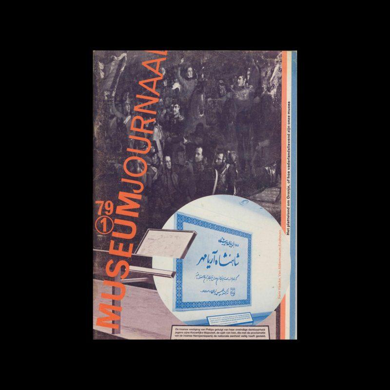 Museumjournaal, Serie 24 no1, 1979. Cover design by Jan van Toorn.