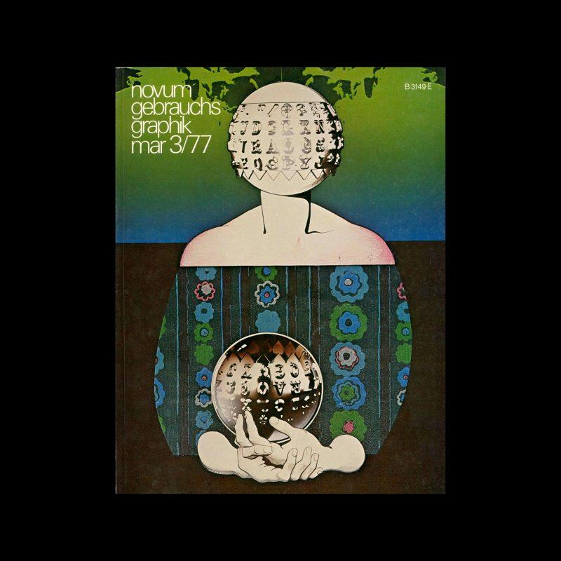 Novum Gebrauchsgraphik, 3, 1977. Cover design by Daniel Sinay