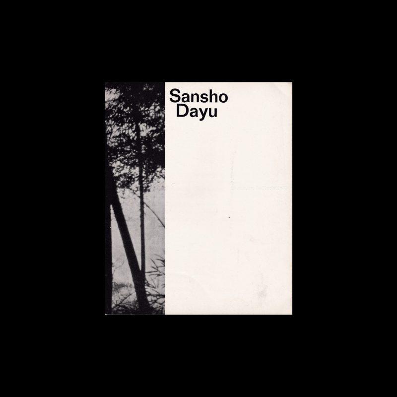 Sansho Dayu. Die Kleine Filmkunstreihe 43 designed by Isolde Baumgart