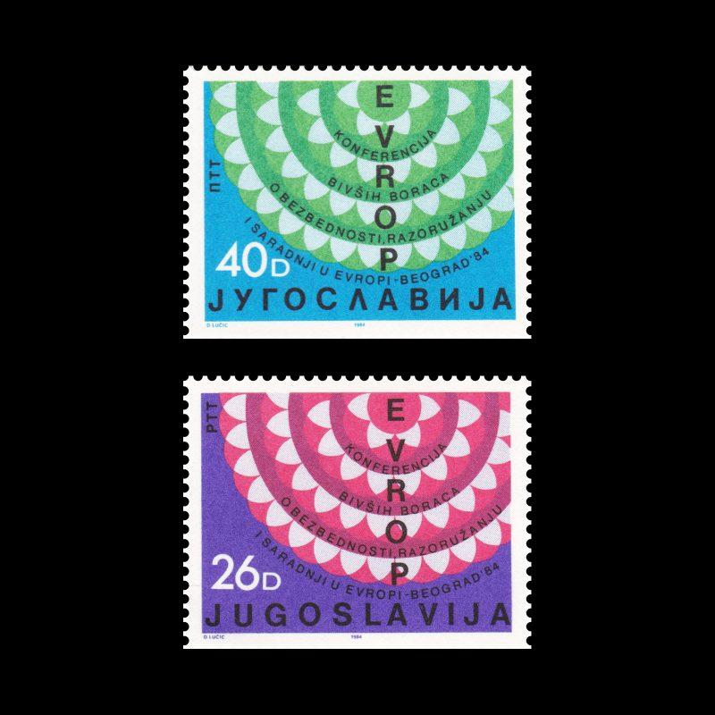 Security Conference, Yugoslavia Stamps, 1984. Design by D Lučić.